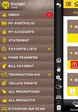 ทำธุรกรรมผ่าน App ได้หลายอย่าง